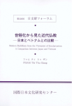 Modern Buddhism from the Viewpoint of Secularization: A Comparison between Japan and Vietnam