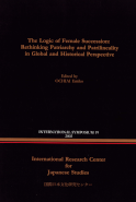 ''The Logic of Female Succession: Rethinking Patriarchy and Patrilineality in Global and Historical Perspective''