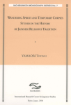 ''Wandering Spirits and Temporary Corpses: Studies in the History of Japanese Religious Tradition''