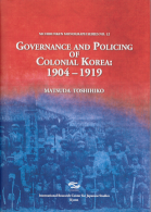 ''Governance and Policing of Colonial Korea: 1904-1919''