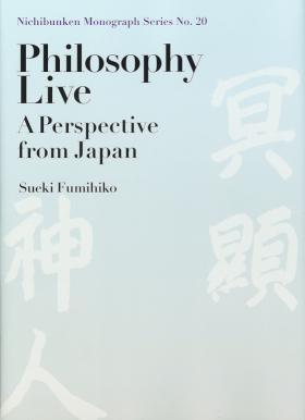 Philosophy Live : A Perspective from Japan