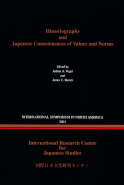 Historiography and Japanese Consciousness of Values and Norms